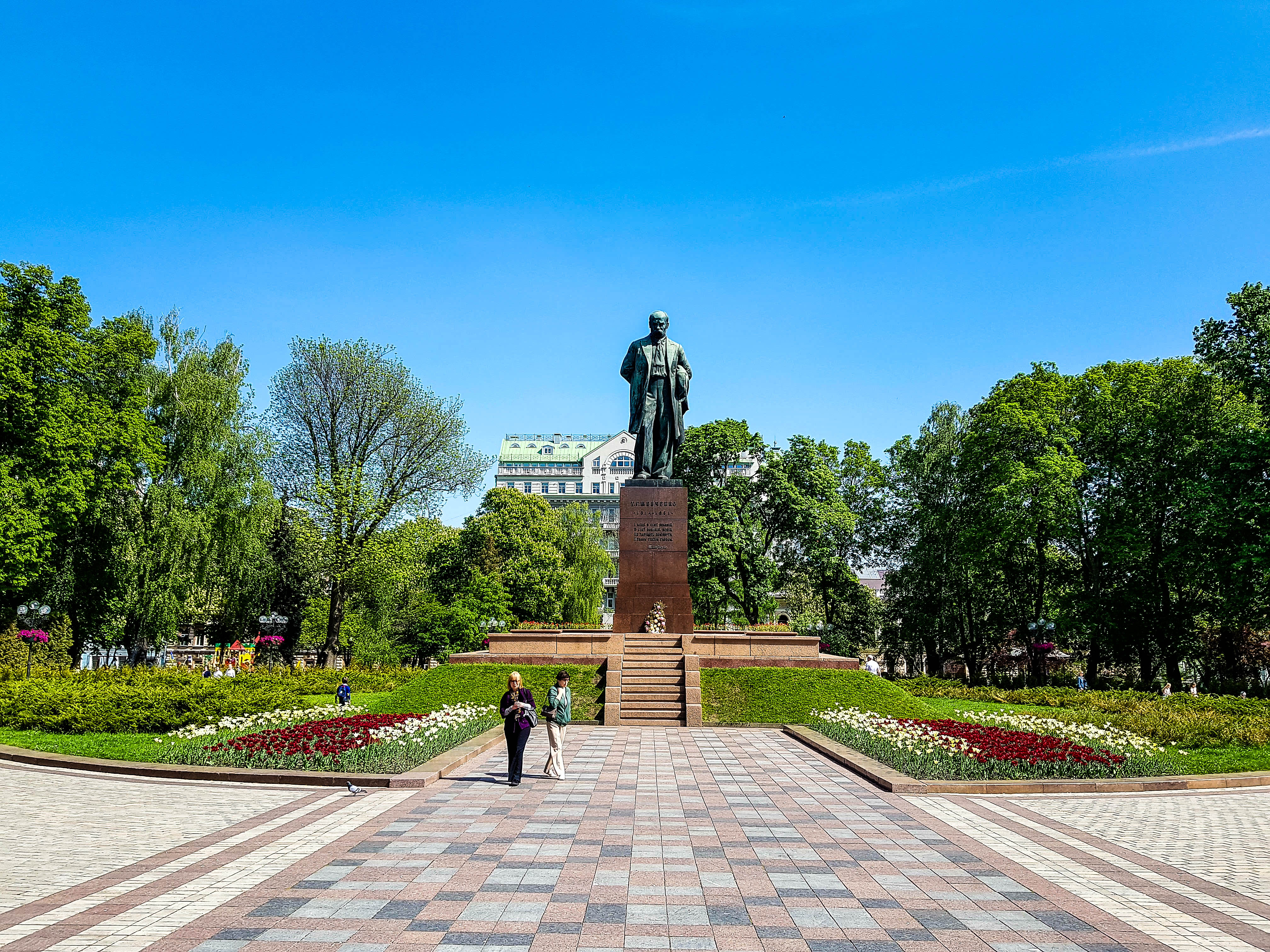 Kiev City Guide - Le parc Shevchenko