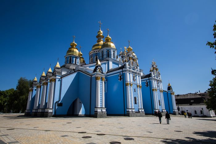 Kiev City Guide - La Cathédrale Saint-Michel