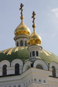 Kiev City Guide - La Cathédrale Sainte-Sophie