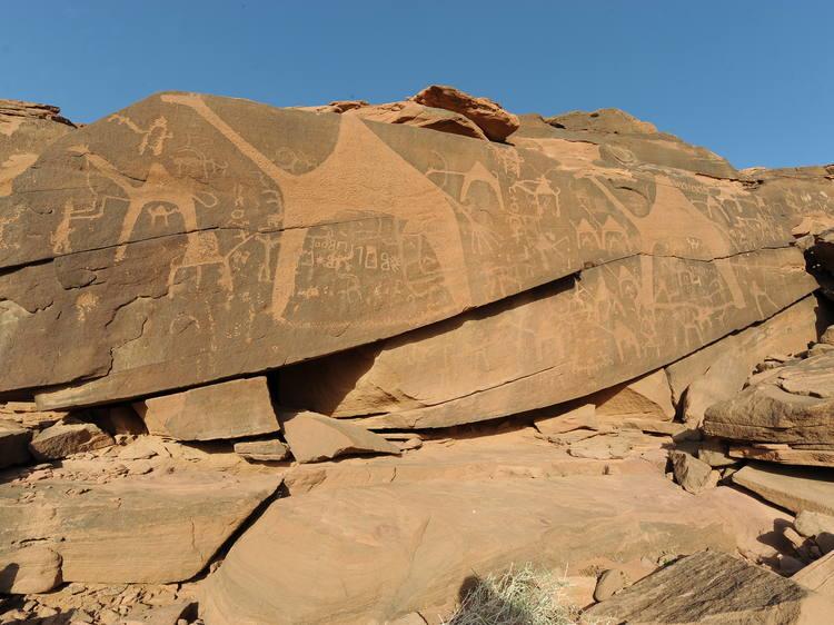 Sculptures rupestres de Jubbah