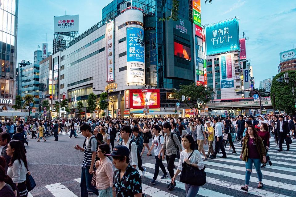 Tendances voyage 2020 Tokyo Japon