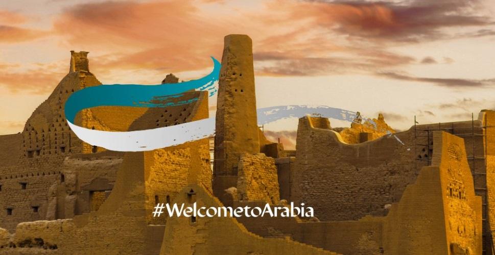 tourisme arabie saoudite