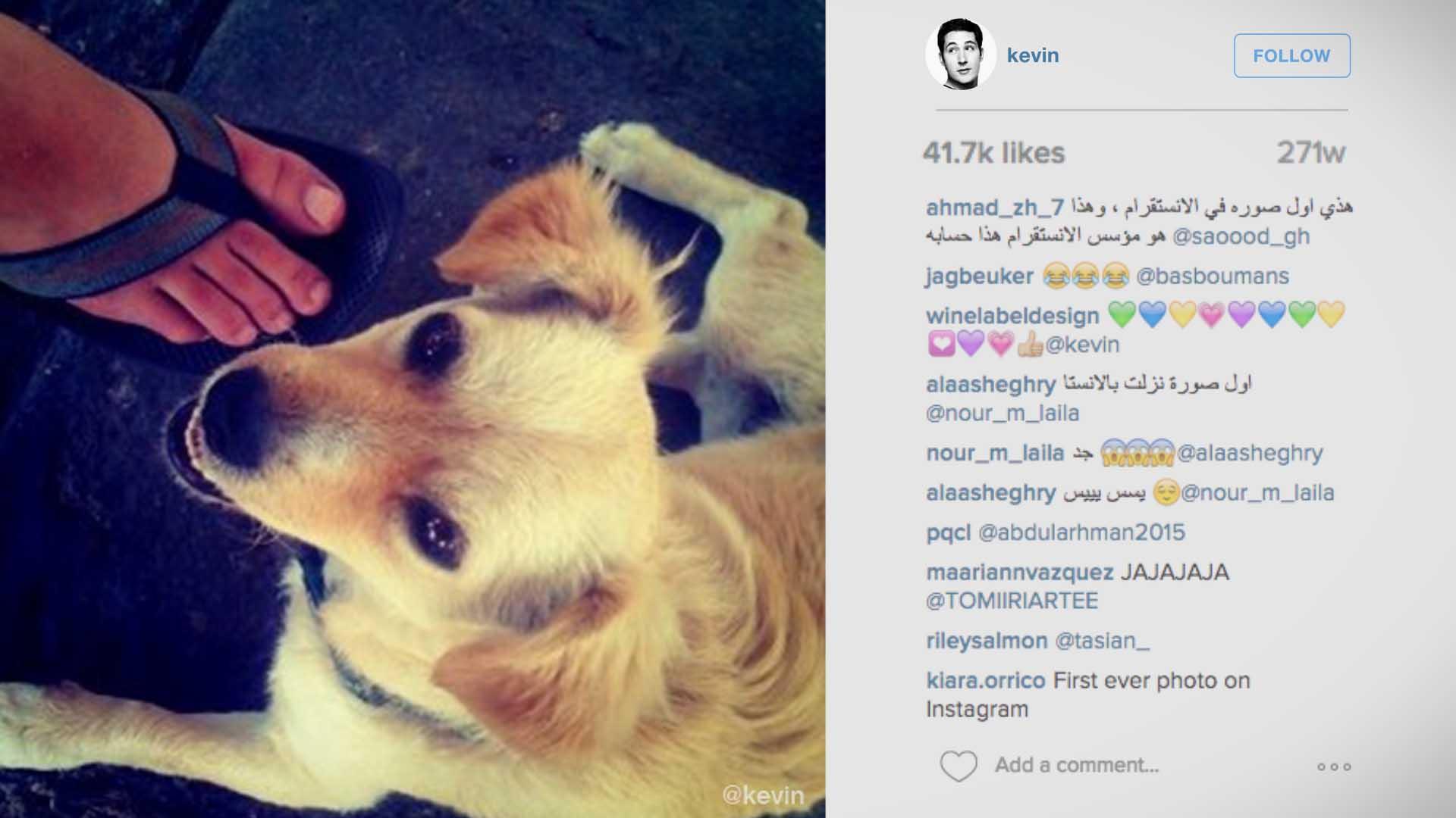 premiere image sur instagram