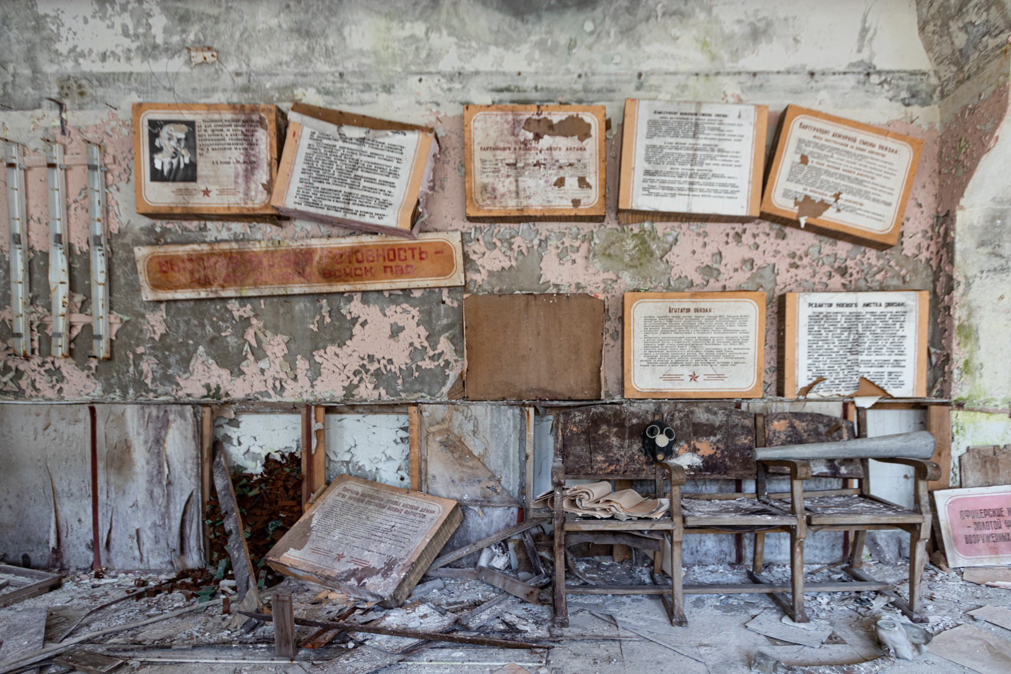 exploration urbaine Tchernobyl